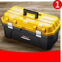 。工业ba扣环保15yz装修20寸收纳盒级19寸盒子(小)汽车放