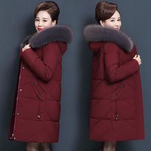 妈妈冬ba外套中长式yz棉衣女高贵羽绒棉服加厚老年的洋气棉袄