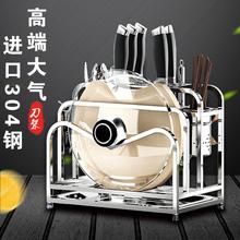 刀架德ba304不锈yz架厨房用品锅盖收纳架刀座一体组合菜板架