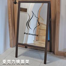 双面透ba板宣传展示an广告牌架子店铺镜面户外门口立式