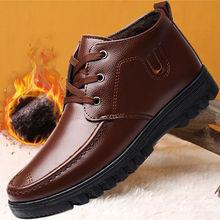 2020保暖ba棉鞋软皮休an皮鞋冬季大码皮鞋男士加绒高帮鞋男23