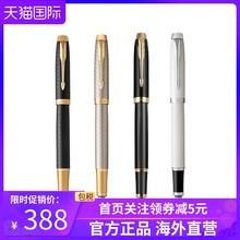 PARKER/派克钢笔 ba9M系列钢an签字笔黑色/白色F尖0.5mm商务办公