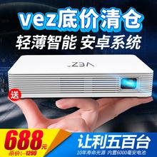 VezbaK6 投影ch高清1080p手机特价投影仪微型wifi无线迷你投影