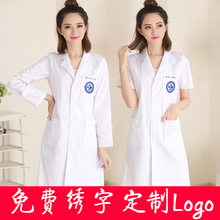 韩款白ba褂女长袖医kl袖夏季美容师美容院纹绣师工作服