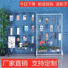 立式铁ba网架落地移kl超市铁丝网格网架展会幼儿园饰品展示架