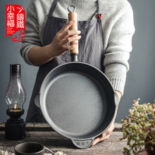 新品木ba铸铁平底锅kl锅无涂层不粘生铁锅牛排燃气通用