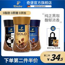 Tchbabo奇堡黑kp啡进口美式无糖添加0脂冻干速溶纯黑咖啡粉
