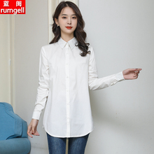 纯棉白ba衫女长袖上kw21春夏装新式韩款宽松百搭中长式打底衬衣