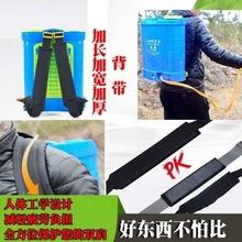 肩带喷ba器背带加宽kw绵垫肩护肩肩负药机家用电动打药
