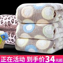 毛毯被ba加厚冬季单oi学生毛巾被沙发午睡珊瑚绒空调夏季薄式