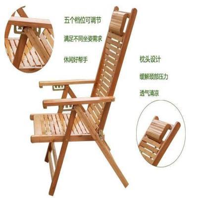 午休竹ba木竹摇椅折oi凉椅逍遥休闲老的椅家用靠背椅子阳台