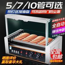 商用(小)ba台湾热狗机oi烤香肠机多功能烤火腿肠机不锈钢