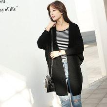 羊毛衣ba士冬装秋季oi020韩款中长式宽松显瘦针织打底开衫外套