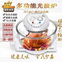 家用全ba动智能薯条oi锅12L17L大容量无烟可视光波炉