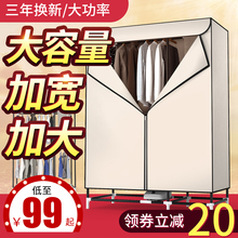 干衣机ba用省电双层oi(小)型迷你暖风烘衣速干衣烘衣机烘干机