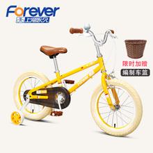 上海永ba牌宝宝自行oi3-5-8岁男孩女孩单车(小)孩车童车脚踏车