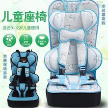 简易0-12ba通用便携款oi载座椅车用婴儿安全带