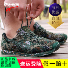 多威跑ba男超轻减震oi练鞋07a迷彩作训鞋黑色运动跑步军训鞋