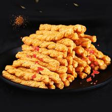 猴(小)五ba工休闲特色oi食老式糕点袋装零食网红零食怀旧