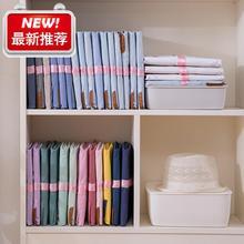 创意懒ba叠衣板衣柜an功能快速折叠衣服居家◆定制◆衣服收纳