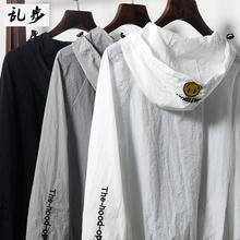 外套男ba装韩款运动an侣透气衫夏季皮肤衣潮流薄式防晒服夹克