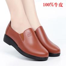 雪地意ba康女鞋春季an皮软底舒适防滑平底女单鞋大码妈妈皮鞋