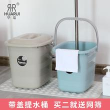 带盖塑料水桶家用长方ba7手提水桶an脚水桶洗车桶大号储水桶