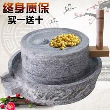 磨浆机ba型磨豆浆石an磨石磨家用 手推全套麻石(小)新潮