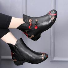 复古民ba风短靴女鞋an工妈妈鞋棉鞋冬季中老年坡跟软底女靴子