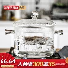 舍里 ba明火耐高温an璃透明双耳汤锅养生煲粥炖锅(小)号烧水锅