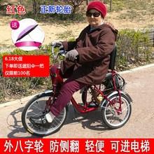 (小)型老ba的力三轮车an休闲车脚蹬老的三轮自行车脚踏车康体车