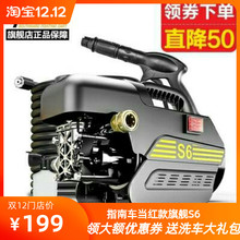 指南车ba用洗车机San电机220V高压水泵清洗机全自动便携