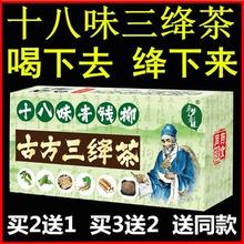 青钱柳ba瓜玉米须茶an叶可搭配高三绛血压茶血糖茶血脂茶