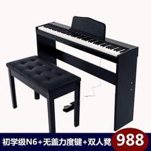 欧梵尼ba8键重锤专anx成的家用电子琴电钢初学者幼师儿