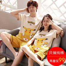 女夏季ba棉短袖韩款an秋式男家居服两件套装薄式夏天