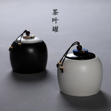粗陶青ba陶瓷 紫砂an罐子 茶叶罐 茶叶盒 密封罐(小)罐茶