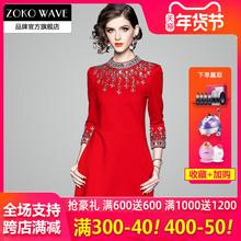 红色连ba裙秋冬裙子as0年新式新年过年喜庆女冬季女装气质本命年