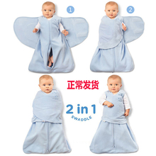 H式婴ba包裹式睡袋as棉新生儿防惊跳襁褓睡袋宝宝包巾防踢被