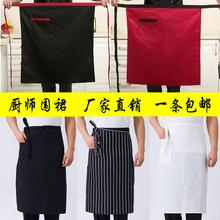 餐厅厨ba围裙男士半eh防污酒店厨房专用半截工作服围腰定制女