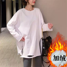 白色纯棉打底ba3内搭秋冬eh松大码加厚加绒中长式t恤女长袖