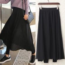假两件ba底裤女雪纺eh女裤薄式2020春新式韩款舞蹈裤子潮