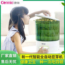 康丽豆ba机家用全自eh发豆芽盆神器生绿豆芽罐自制(小)型大容量