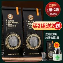 虎标黑ba荞茶350em袋组合四川大凉山黑苦荞(小)袋装非特级荞麦