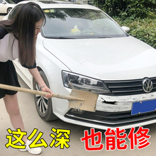 汽车身ba漆笔划痕快ge神器深度刮痕专用膏非万能修补剂露底漆