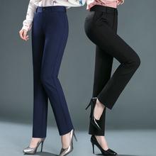 春天四ba高弹力中年ge妈装高腰宽松直筒裤春季女士大码休闲裤
