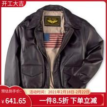 男士真ba皮衣二战经ge飞行夹克翻领加肥加大夹棉外套
