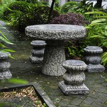 仿石头茶几 石雕石凳石桌庭院ba11园 露ge装饰摆件茶台坐凳