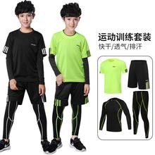 大(小)李宁静静ba3童紧身衣ge袖短裤运动服男女童(小)学生篮球足