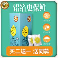 虎标新ba冻干柠檬片ge茶水果花草柠檬干盒装 (小)袋装水果茶