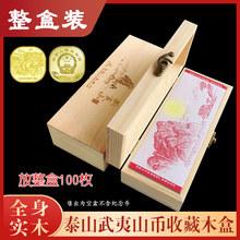 世界文ba和自然遗产ge纪念币整盒保护木盒5元30mm异形硬币收纳盒钱币收藏盒1